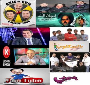 Arab Comedy Pic